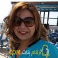 أنا صبرينة من السعودية 35 سنة مطلق(ة) و أبحث عن رجال ل الزواج