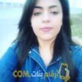أنا سراح من العراق 21 سنة عازب(ة) و أبحث عن رجال ل الزواج