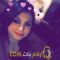 أنا راشة من المغرب 20 سنة عازب(ة) و أبحث عن رجال ل الزواج