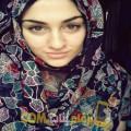 أنا نورة من الأردن 24 سنة عازب(ة) و أبحث عن رجال ل الدردشة