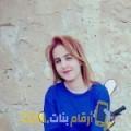 أنا جهان من فلسطين 21 سنة عازب(ة) و أبحث عن رجال ل الزواج