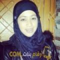 أنا لطيفة من تونس 22 سنة عازب(ة) و أبحث عن رجال ل التعارف