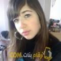 أنا رشيدة من قطر 28 سنة عازب(ة) و أبحث عن رجال ل المتعة