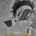 أنا نظرة من المغرب 28 سنة عازب(ة) و أبحث عن رجال ل الدردشة