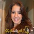 أنا آمال من ليبيا 22 سنة عازب(ة) و أبحث عن رجال ل الحب
