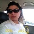 أنا ريمة من قطر 30 سنة عازب(ة) و أبحث عن رجال ل المتعة