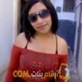 أنا ولاء من سوريا 28 سنة عازب(ة) و أبحث عن رجال ل الصداقة