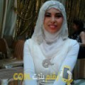 أنا حلى من فلسطين 29 سنة عازب(ة) و أبحث عن رجال ل الصداقة