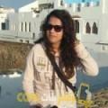 أنا غفران من مصر 27 سنة عازب(ة) و أبحث عن رجال ل الزواج