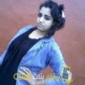 أنا إيمان من قطر 21 سنة عازب(ة) و أبحث عن رجال ل الصداقة
