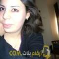 أنا ريحانة من الجزائر 30 سنة عازب(ة) و أبحث عن رجال ل الدردشة