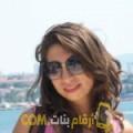 أنا سناء من الإمارات 25 سنة عازب(ة) و أبحث عن رجال ل الزواج