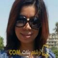 أنا نهاد من مصر 30 سنة عازب(ة) و أبحث عن رجال ل الصداقة