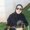 أنا بتينة من تونس 38 سنة مطلق(ة) و أبحث عن رجال ل الدردشة