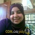 أنا أميرة من العراق 38 سنة مطلق(ة) و أبحث عن رجال ل الزواج
