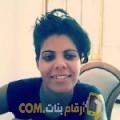أنا لميس من الجزائر 28 سنة عازب(ة) و أبحث عن رجال ل الدردشة