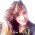 أنا لينة من مصر 21 سنة عازب(ة) و أبحث عن رجال ل الصداقة