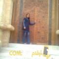 أنا لارة من البحرين 36 سنة مطلق(ة) و أبحث عن رجال ل الدردشة