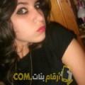 أنا أحلام من مصر 29 سنة عازب(ة) و أبحث عن رجال ل المتعة