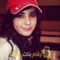 أنا راية من سوريا 29 سنة عازب(ة) و أبحث عن رجال ل الحب