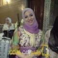أنا خوخة من اليمن 32 سنة مطلق(ة) و أبحث عن رجال ل التعارف