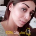 أنا نور من فلسطين 23 سنة عازب(ة) و أبحث عن رجال ل الحب