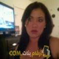 أنا ابتسام من المغرب 30 سنة عازب(ة) و أبحث عن رجال ل التعارف