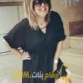 أنا نوار من البحرين 30 سنة عازب(ة) و أبحث عن رجال ل المتعة