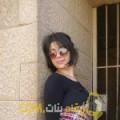 أنا توتة من سوريا 26 سنة عازب(ة) و أبحث عن رجال ل الدردشة