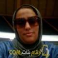 أنا نورة من الأردن 37 سنة مطلق(ة) و أبحث عن رجال ل الصداقة