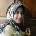 أنا نجاح من ليبيا 24 سنة عازب(ة) و أبحث عن رجال ل المتعة