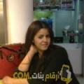 أنا هاجر من البحرين 29 سنة عازب(ة) و أبحث عن رجال ل التعارف