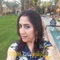 أنا سناء من البحرين 31 سنة مطلق(ة) و أبحث عن رجال ل التعارف