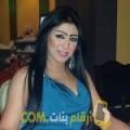 أنا علية من المغرب 33 سنة مطلق(ة) و أبحث عن رجال ل التعارف