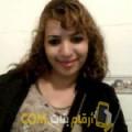 أنا مجدة من الكويت 31 سنة عازب(ة) و أبحث عن رجال ل الصداقة