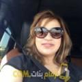 أنا ريمة من لبنان 37 سنة مطلق(ة) و أبحث عن رجال ل التعارف