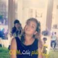 أنا وفية من تونس 26 سنة عازب(ة) و أبحث عن رجال ل الصداقة