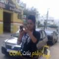 أنا فوزية من اليمن 27 سنة عازب(ة) و أبحث عن رجال ل الصداقة