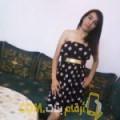 أنا سميرة من المغرب 28 سنة عازب(ة) و أبحث عن رجال ل الصداقة