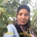 أنا دينة من المغرب 31 سنة عازب(ة) و أبحث عن رجال ل الدردشة