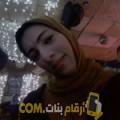 أنا شامة من اليمن 22 سنة عازب(ة) و أبحث عن رجال ل الحب