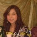 أنا سيمة من ليبيا 23 سنة عازب(ة) و أبحث عن رجال ل التعارف