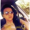 أنا أروى من الجزائر 38 سنة مطلق(ة) و أبحث عن رجال ل الدردشة