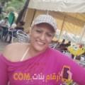 أنا أريج من الأردن 39 سنة مطلق(ة) و أبحث عن رجال ل الدردشة