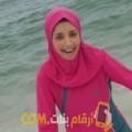أنا إيمان من مصر 34 سنة مطلق(ة) و أبحث عن رجال ل الصداقة