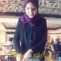أنا ملاك من الجزائر 30 سنة عازب(ة) و أبحث عن رجال ل الزواج