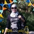 أنا هانية من عمان 37 سنة مطلق(ة) و أبحث عن رجال ل المتعة