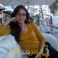 أنا ريحانة من مصر 28 سنة عازب(ة) و أبحث عن رجال ل المتعة