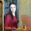 أنا هيفاء من البحرين 27 سنة عازب(ة) و أبحث عن رجال ل الصداقة