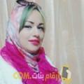 أنا زينب من المغرب 32 سنة عازب(ة) و أبحث عن رجال ل المتعة
